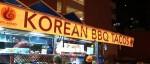 Chi-Lantro Korean BBQ Taco Truck (Austin, TX)